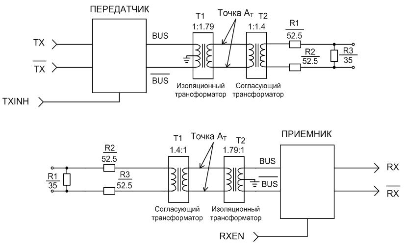 Схема включения микросхем в режиме трансформаторной связи