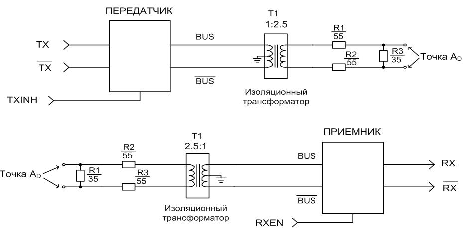 Схема включения микросхем в режиме непосредственной связи