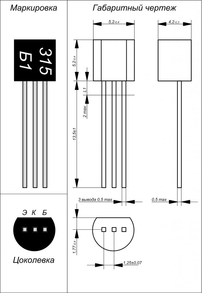 Маркировка, цоколёвка и габаритные размеры транзистора КТ315-1