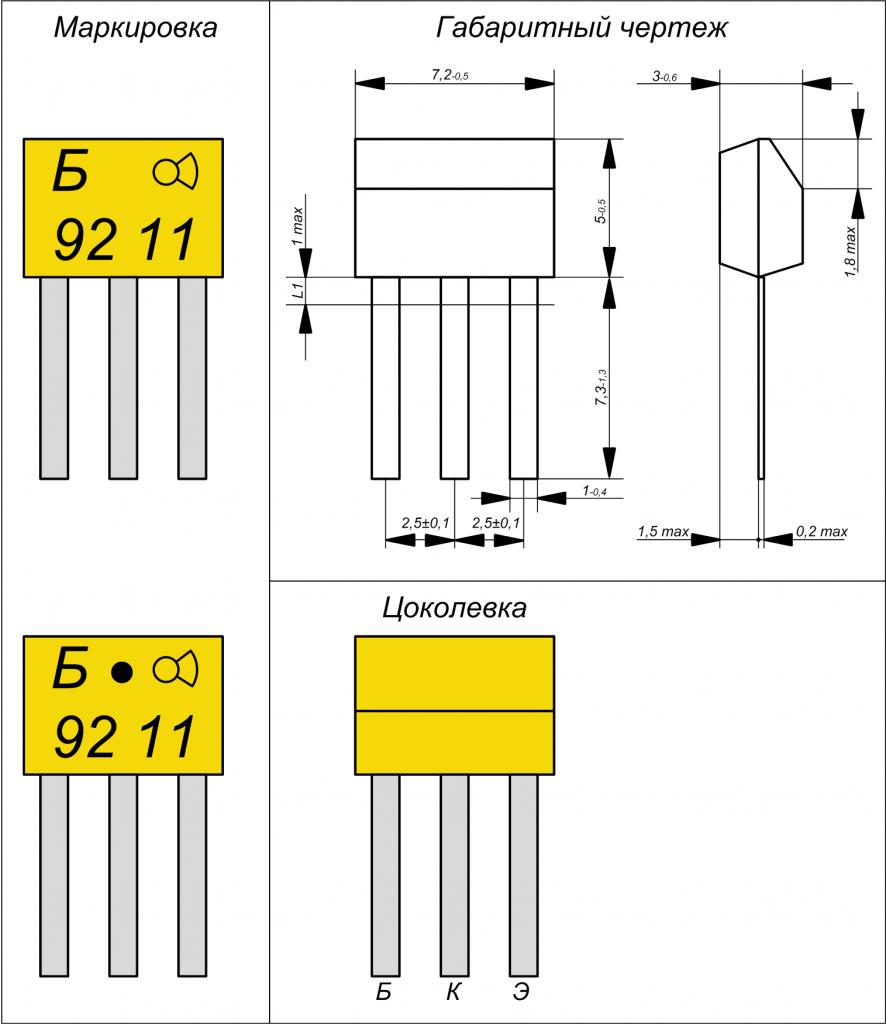 Маркировка, цоколёвка и габаритные размеры транзистора КТ315