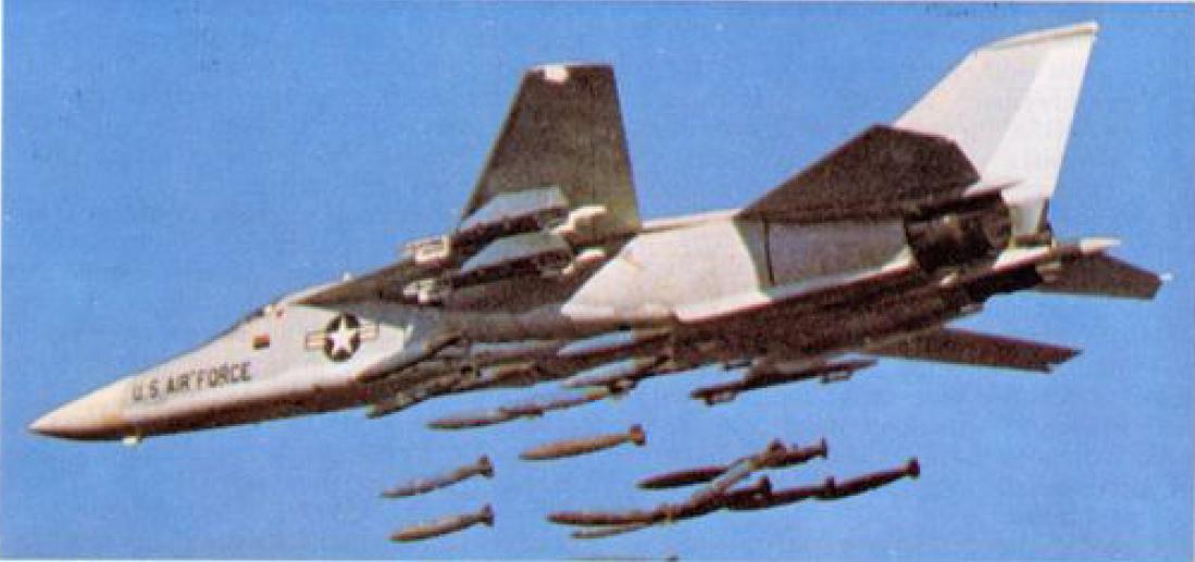 Истребитель-бомбардировщик F-111