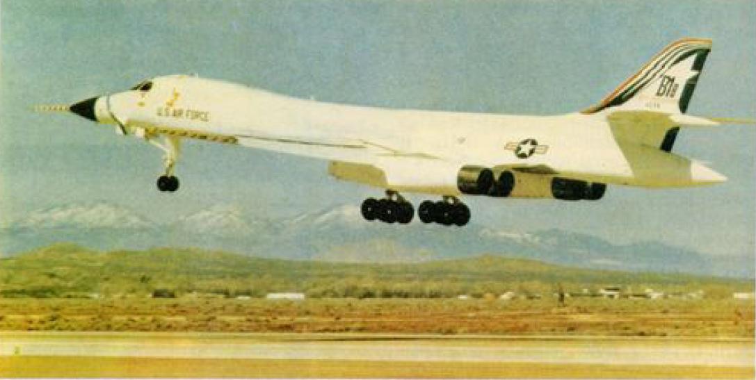 Стратегический бомбардировщик B-1B