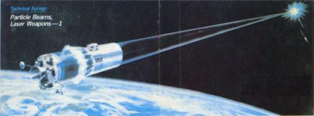 Лазерная космическая станция для поражения ИСЗ и баллистических ракет