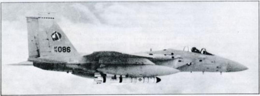 Авиационный ракетный комплекс перехвата спутников (самолет F-15 с ракетой «СРЭМ-АЛТАИР»)