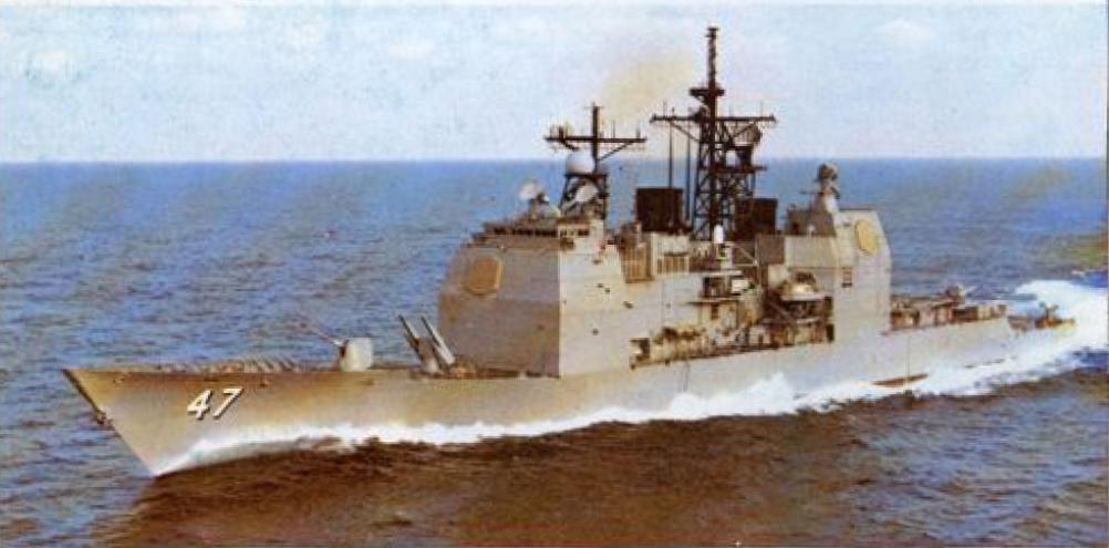 Ракетный крейсер «ТИКОНДЕРОГА»