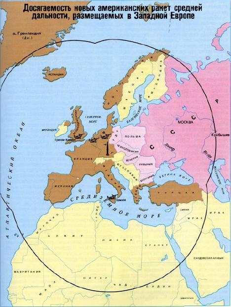 Досягаемость новых американских ракет средней дальности, размещаемых в Западной Европе